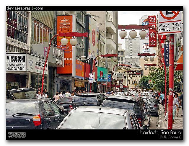 Image of Liberdade, Sao Paulo´s oriental neighborhood
