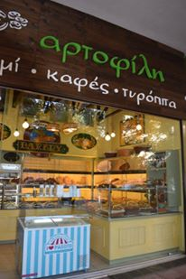 Best tiropita in Athens